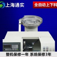 小型数控车床振动盘自动送料机床仪表车床机床