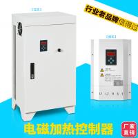 134560KW电磁感应快速加热控制器