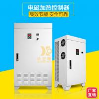 大功率快速加热器控制设备导热油管道注塑机扩散泵电磁感应加热器