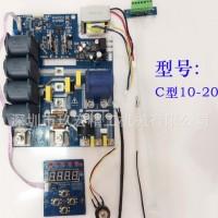 专业制造 C系列6-20KW加热控制器主板、电磁控制主板