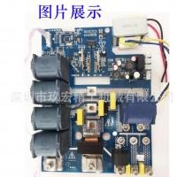 电磁加热控制器主板带散热器一整套 机芯C系列6-20KW