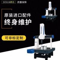 德国手动三维测量仪高精度 手动三坐标测量仪批发 三坐标测量机