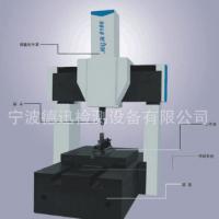 三坐标测量机 德国高精度测量机 大品牌 免费上门安装调试