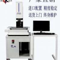 二次元影像测量仪投影仪 全自动影像测量仪器 手动影像测量仪