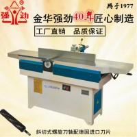 木工平刨床 螺旋刀 弯木刨平 纯铜大功率电机