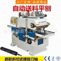 强劲自动木工平刨机 自动进料 400螺旋刀平刨 实木机械