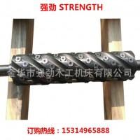 木工机械刨刀 平刨压刨机 刨床螺旋刀轴 玉米刨刀定制