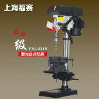 工业台钻小电钻钻机大功率多功能高精度机床小型台式钻床