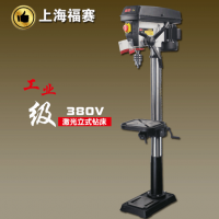 福赛25mm重型台钻小型大功率高精度木工金属钻孔机立式钻床