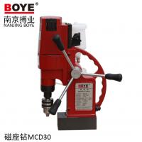 磁座钻磁力钻吸铁钻MCD30台钻工业级家用小型钻床空心钻