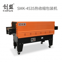 内循环喷气式热收缩包装机恒温收缩机热缩套管电池塑封包装