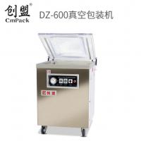 单室真空包装机干湿两用食品肉类保鲜商用抽真空封口机