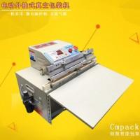 台式真空机农产品真空包装机电动外抽式真空机打包机封装机