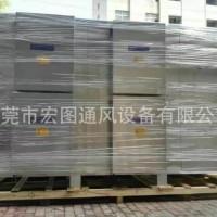 8万风量不锈钢uv光解废气处理设备光氧催化废气处理设备净化器