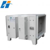光催化氧化废气净化设备 工业废气处理成套设备