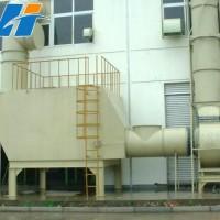 小型东莞油烟废气处理设备 工业废气处理环保设备