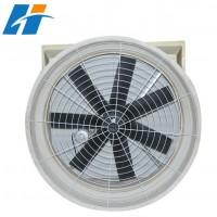 热销供应 工业除尘风机环保通风机 低噪音风机通风散热设备