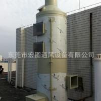 设计制造酸雾废气塔 脱硫脱硝喷淋塔 尾气吸收塔废气处理设备