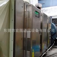 东莞环保设备 uv光解废气处理设备 光催化废气处理设备