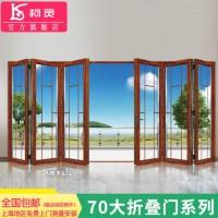 柯灵折叠门推拉门室内卫生间厨房阳台隔断玻璃门70大折叠门系列