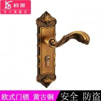 柯灵欧式门锁室内卧室房门锁卫生间执手锁具木门锁轴承门锁黄古铜