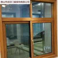 高档铝合金住宅隔音隔热80-66室内推拉窗工厂直销