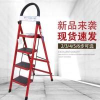 家用四五步折叠梯 加厚室内人字梯 移动防滑铁步梯多功能扶梯