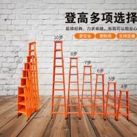 安踏碳钢梯子四五步梯工程人字梯 水电梯 商用梯家用双侧梯