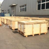 包装木箱 专业定做产品托运包装木箱厂家直销质优价廉可上门安装