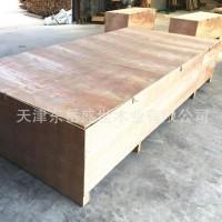 物流周转木箱 保护产品的硬质外包装 工厂定制质量可靠价格实惠