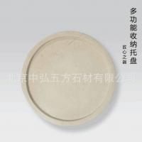 天然大理石多功能收纳整理托盘 精美石材茶盘配件