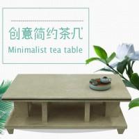 定制现代简约石材家具茶几电视柜石桌石凳 天然大理石板材加工