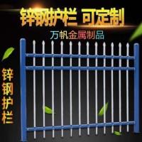 厂家批发铁艺围栏幼儿园小区专用围墙护栏专业生产锌钢护栏
