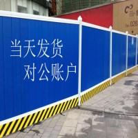 批发道路围挡临时护栏建筑施工围挡 彩钢PVC围挡工地隔离护栏