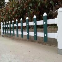 草坪护栏 pvc护栏网环保材料塑钢草坪围栏 花园PVC栅栏