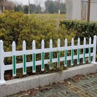 草坪护栏环保材料30公分高塑钢围栏花园栅栏批发价格