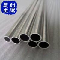 薄壁铝管6063-T6氧化效果好铝管铝成品型材加工