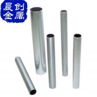 铝管铝型材无缝精密精抽6063铝管薄壁大口径椭圆形铝管