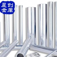 厂家低价热销铝合金6061 6063铝管1-200mm