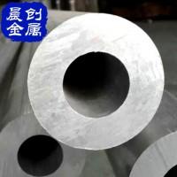 精密铝管6063 6061优质合金铝管国标氧化铝