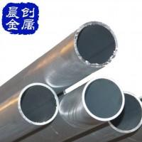 优质国标铝管薄壁6063精抽铝管