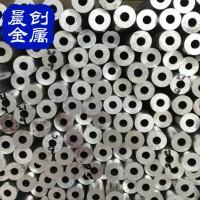 优质无缝铝管大量现货批发 国标铝管6063 6061氧化铝管