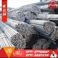 螺纹钢 线材 q235 支持加工定做多种规格厂家直销