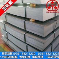 江西钢材批发 冷板冷轧板 可定制冷热轧板