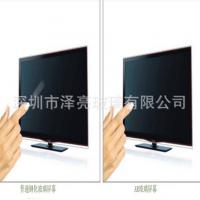 液晶电脑屏幕双面低反射玻璃 厂家定制低反射屏幕玻璃