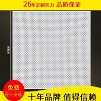 600*600*国标0.7冲孔铝扣板 高质量吊顶材料服务