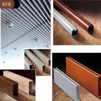型材铝方通铝合金天花吊顶 凹凸槽方通 厂家直销