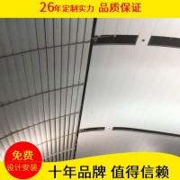 铝扣板朗岩厂家直销办公室铝合金条形板 铝条扣板天花 集成吊顶