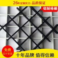 铝格栅天花 葡萄架方格吊顶 可提供安装 有现货