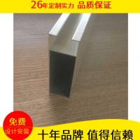 批发木纹型材铝方通60*40*0.6型材铝方管 铝方通吊顶